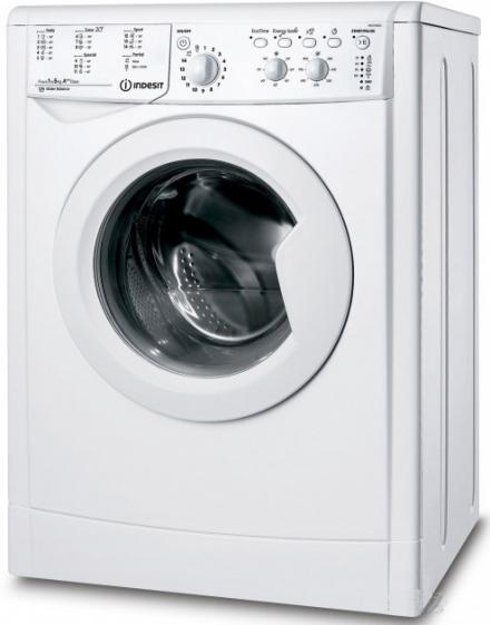 https://elmag.com.ua/kharkov/washing-machines