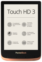 Электронная книга PocketBook  632 Touch HD3, Copper