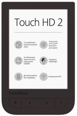 PocketBook  631 Touch HD 2, Dark Brown